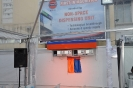 Inauguration of NSP - GRNW